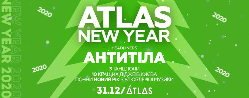 В клубе Atlas состоится новогодняя вечеринка New Year 2020