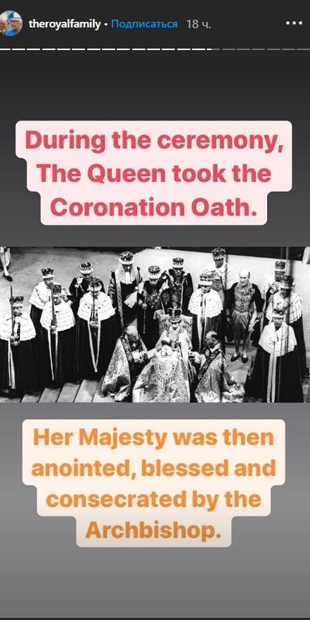 67 лет со дня коронации Елизаветы II - дворец добавил яркие архивные фото