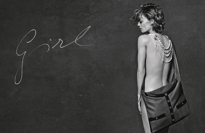 Актриса Ванесса Паради с новинкой бренда Chanel Girl