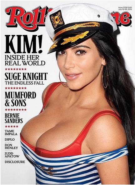 Ким Кардашян на обложке журнала