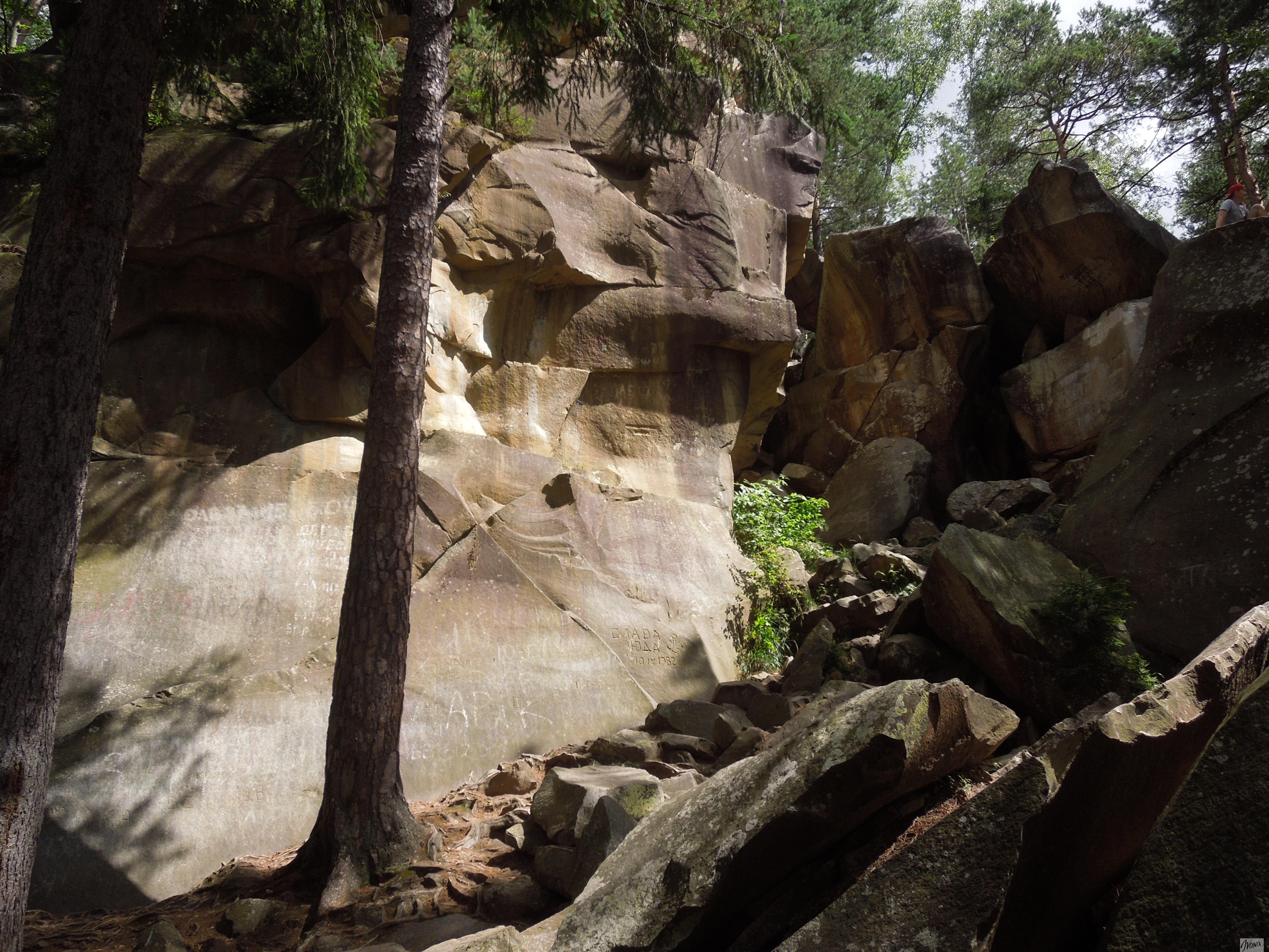 Тропа Довбуша. Территория Карпатского национального природного парка