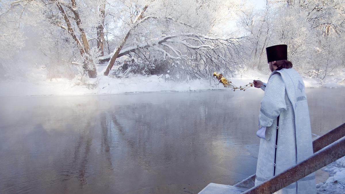 Крещение Господне или Богоявление: история праздника