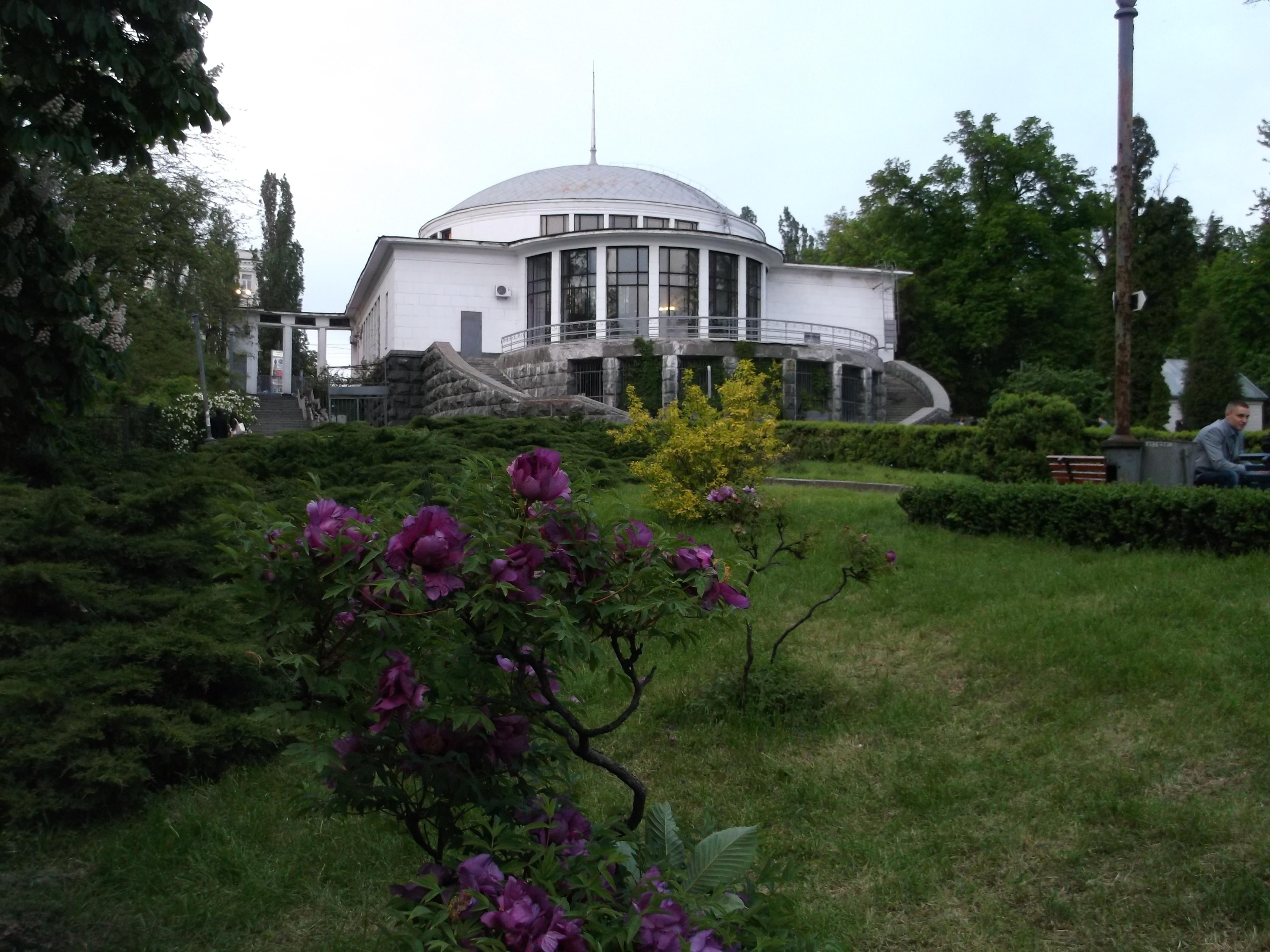 куда пойти с ребенком, Ботанический сад имени Фомина