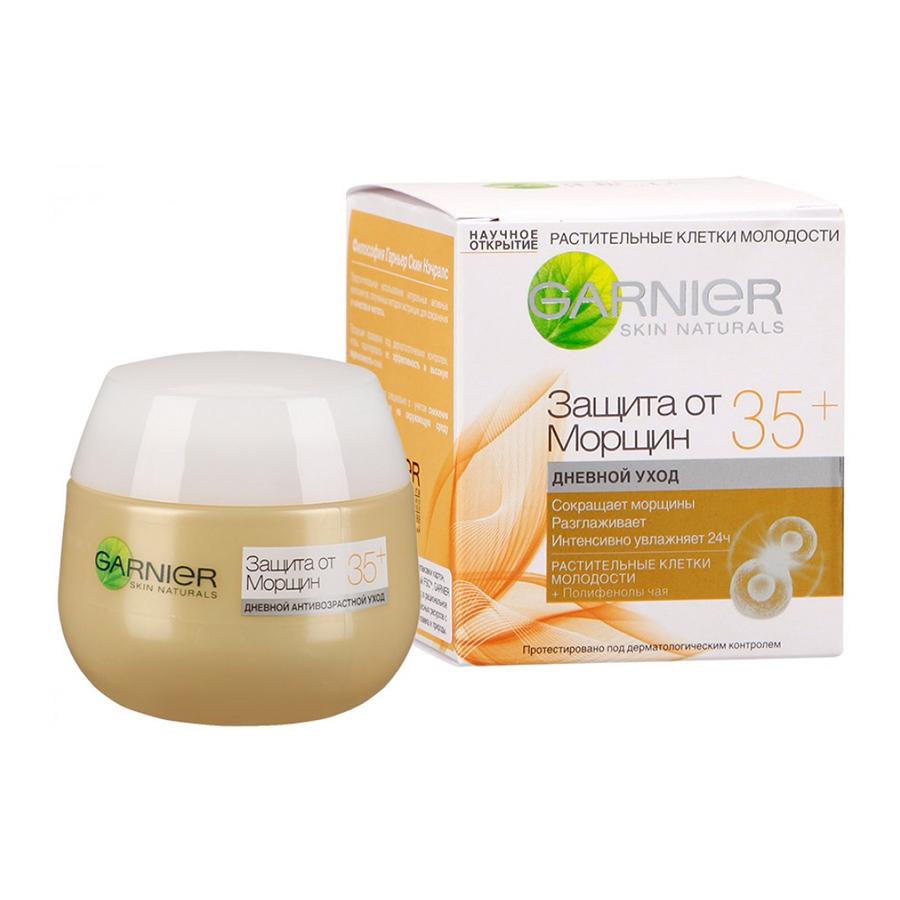 Garnier – Крем от морщин Skin Naturals, 70 грн
