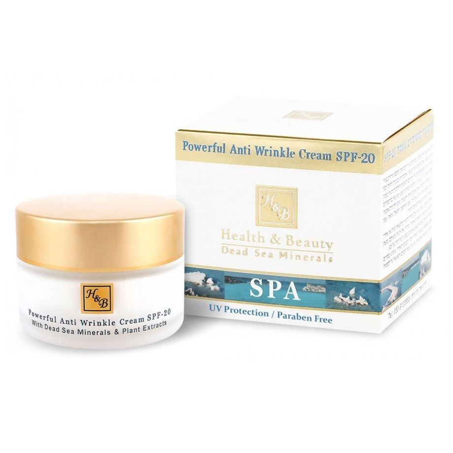 Health And Beauty - Powerful Anti Wrinkle Cream SPF-20 , 270 грн