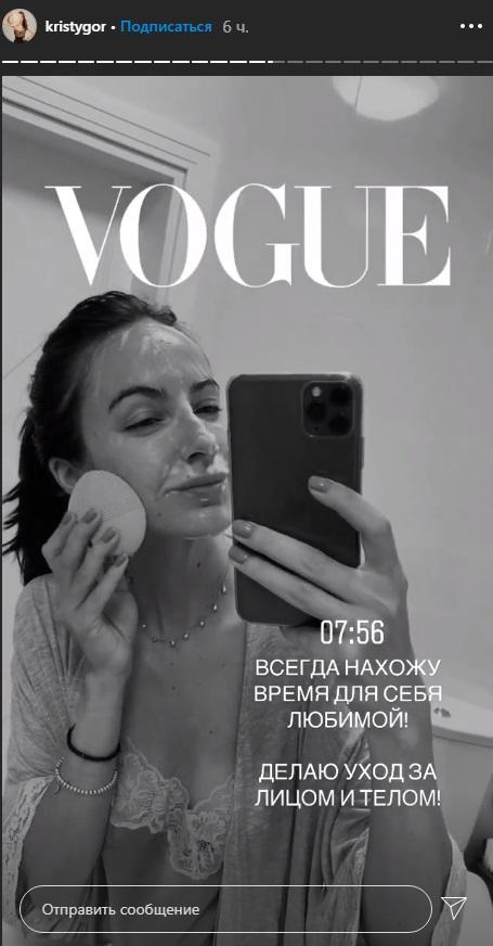 Блеснула фигурой: Новая девушка Остапчука снялась в одном белье