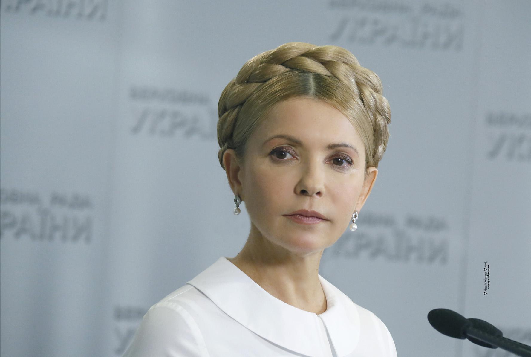 Хто трахаэ юлию тимошенко 5 фотография