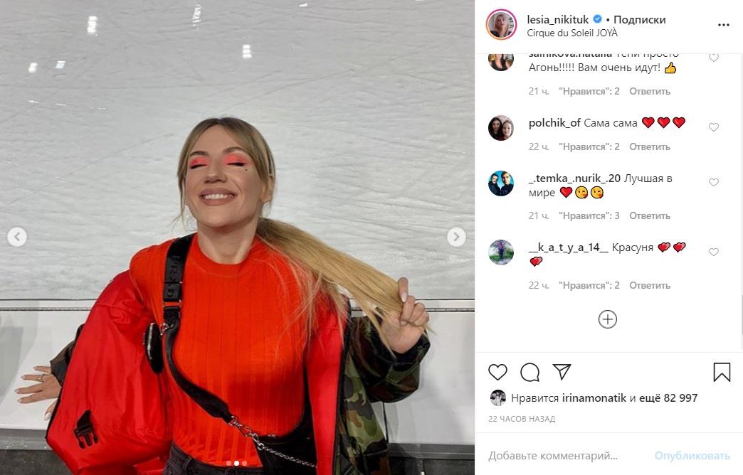 Изменилась до неузнаваемости: Никитюк показала фото с необычным макияжем