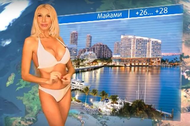 Порно видео и фото челябинск