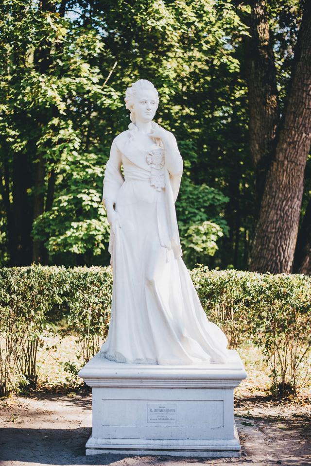Графиня Александра Браницкая, в честь которой назван парк