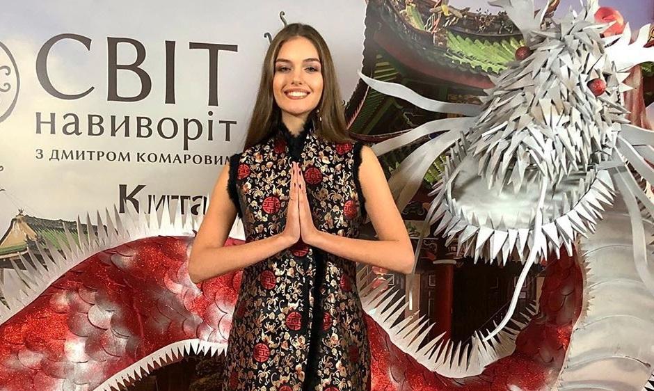 Супруга Комарова в стильном наряде похвасталась необычной премией
