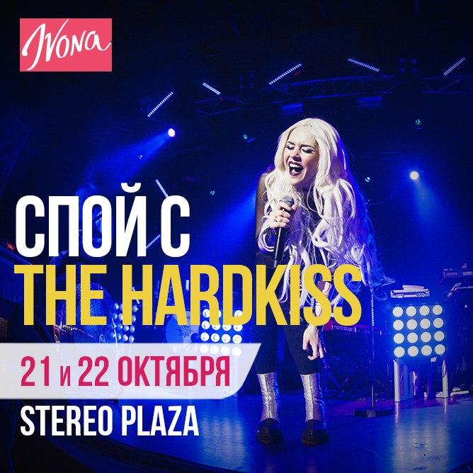 Конкурс песни видео концерт