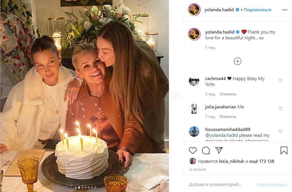 Иоланда Хадид с дочерьми