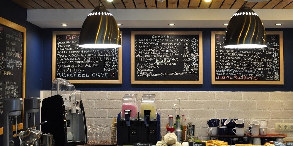 Где позавтракать в Киеве: Bakery Café Bakefeel