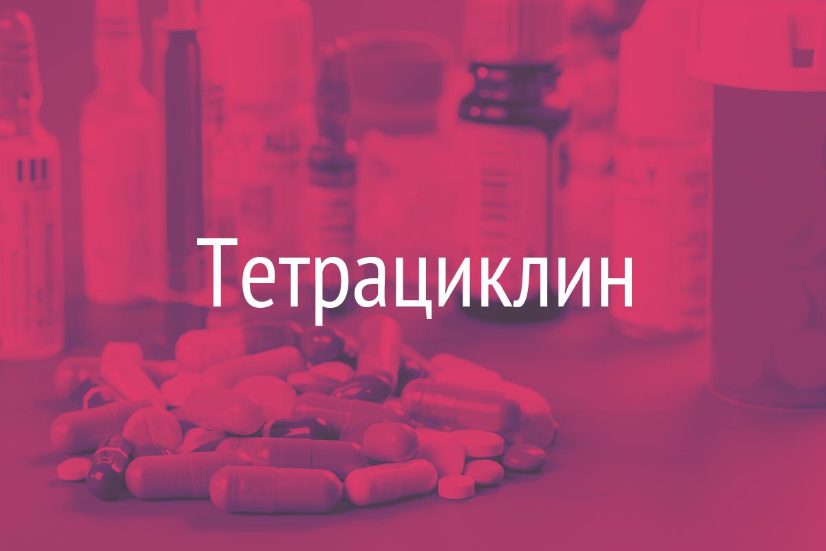 Minocycline Vs Doxycycline