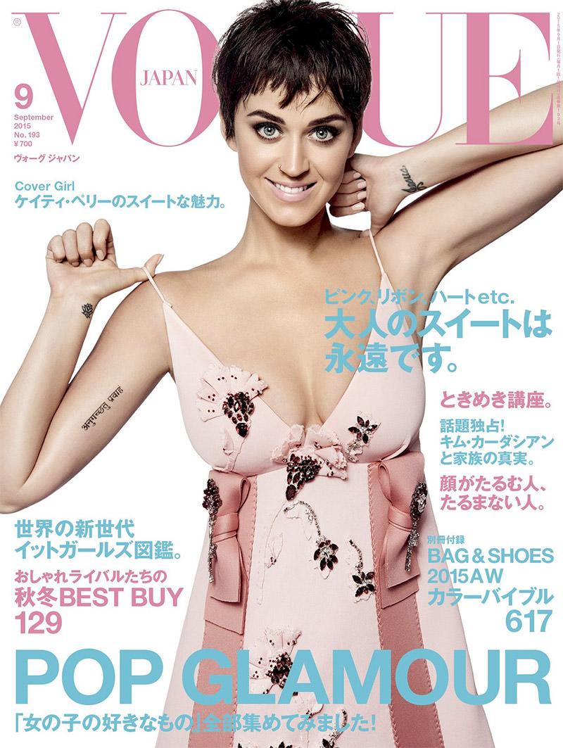 Кэти Перри на обложке японского Vogue