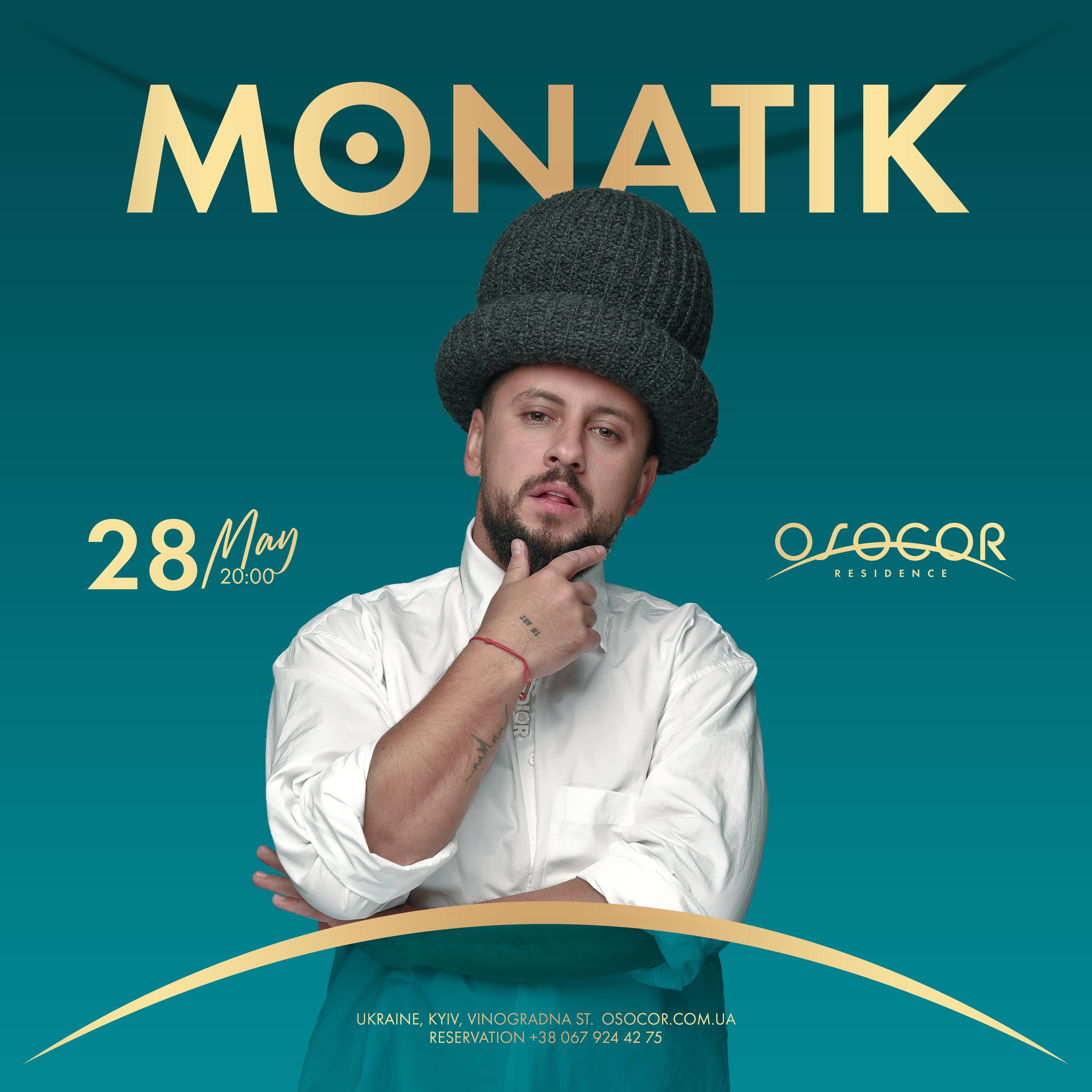 Конецерт МONATIK в Киеве - где и когда