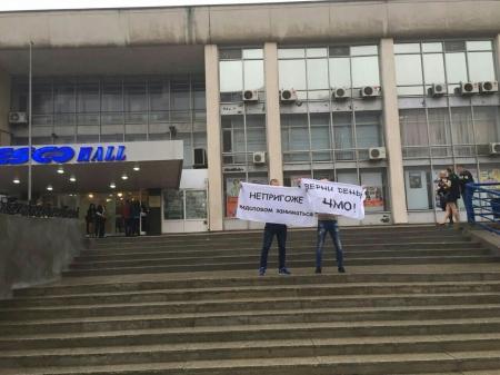 Акция во Владивостоке против Валерии