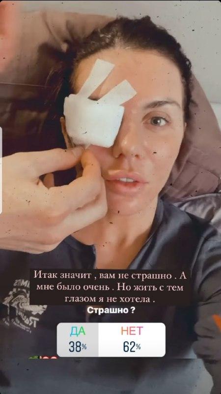 Анна Седокова после операции