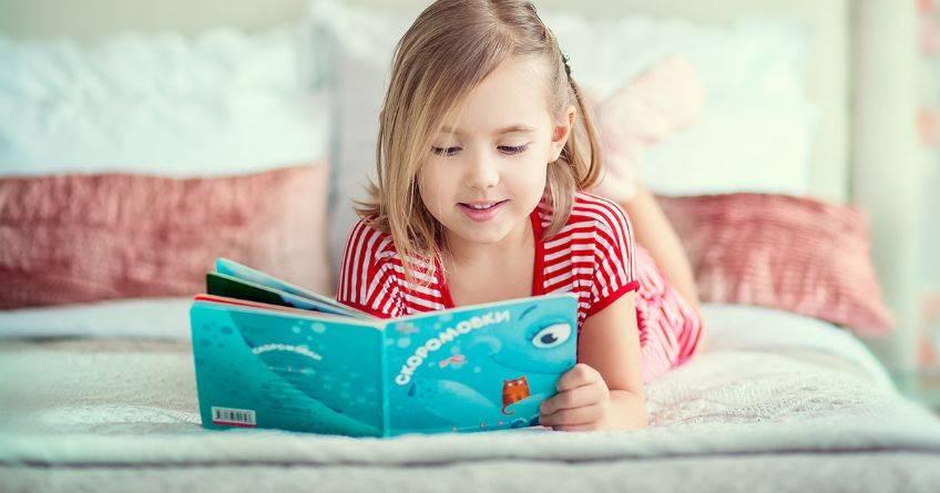 Кроха с ранних лет должен воспринимать чтение, как что-то увлекательное и интересное