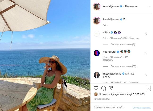 Супермодель Кендалл Дженнер поделилась эффектным снимком с отдыха