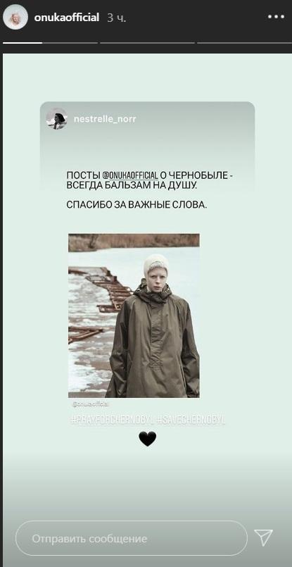 Сториз Наталии Жижченко