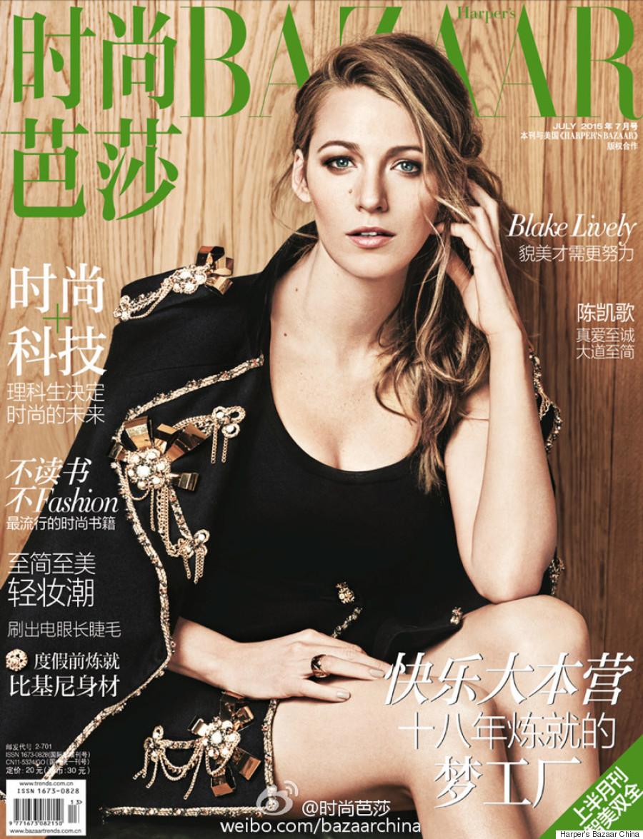 Актриса Блэйк Лайвли на обложке Harper's Bazaar China
