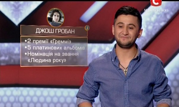 Вахтангу судьи шоу отказали в дальнейшем участии в Х-фактор