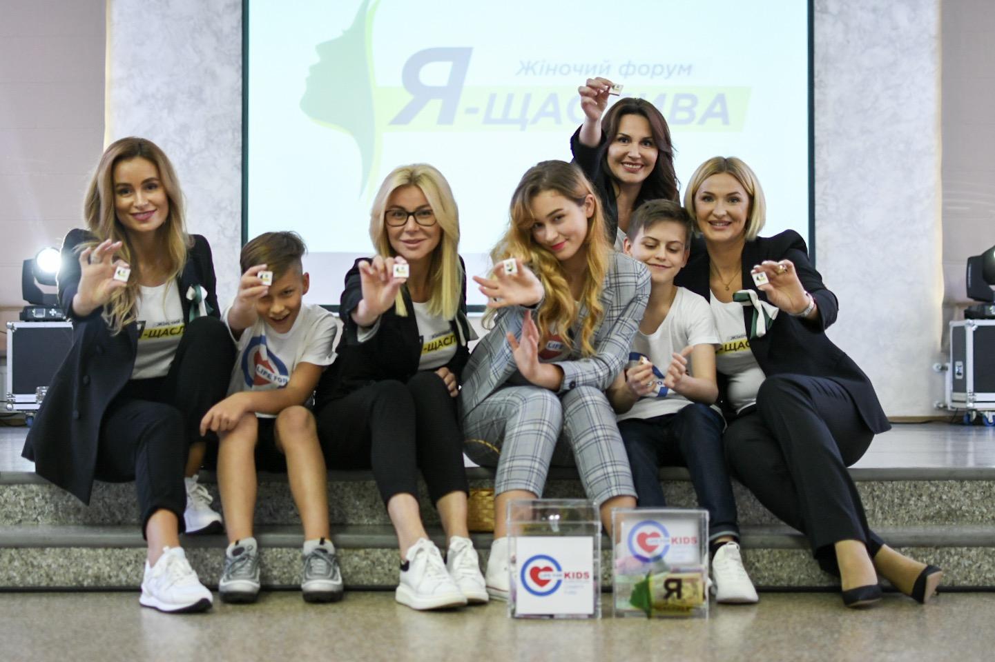 Впервые в Ирпене состоялся масштабный женский форум