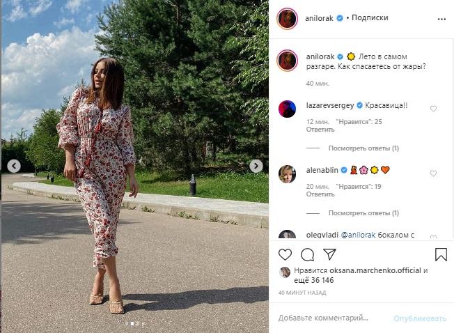 Какая красивая: Лорак в стильном летнем наряде покорила Сеть