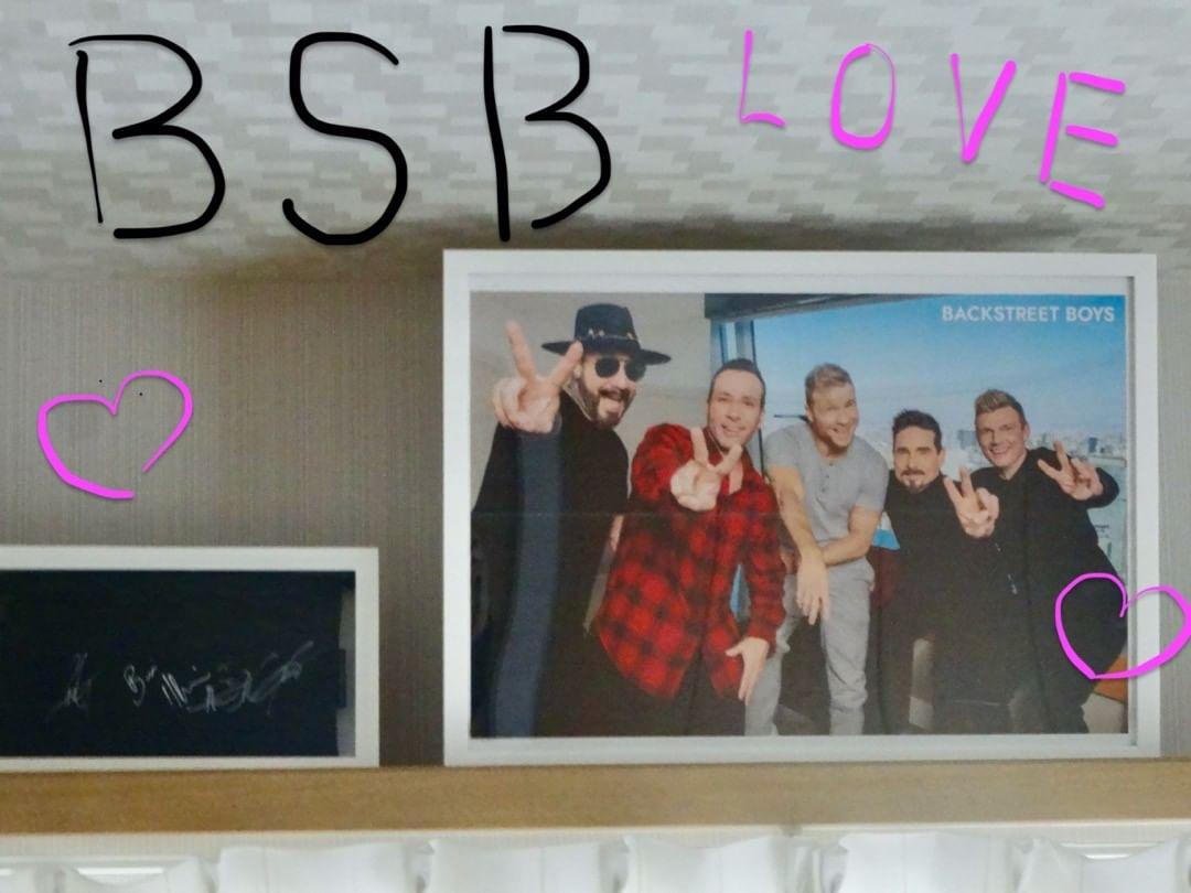 Backstreet Boys перепели свой хит, находясь в разных штатах