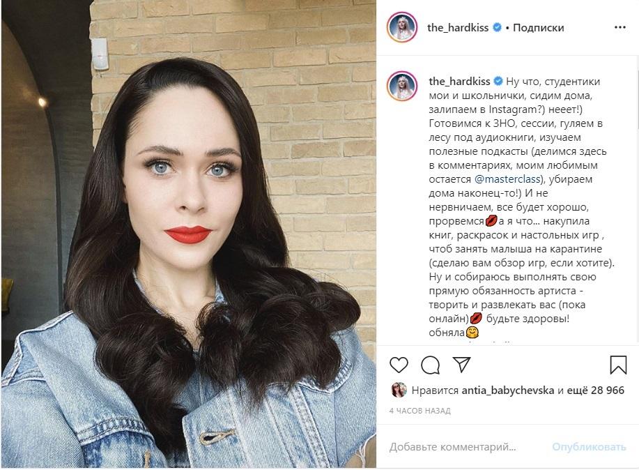 Буду развлекать: Юлия Санина призналась, чем займет сына на карантине