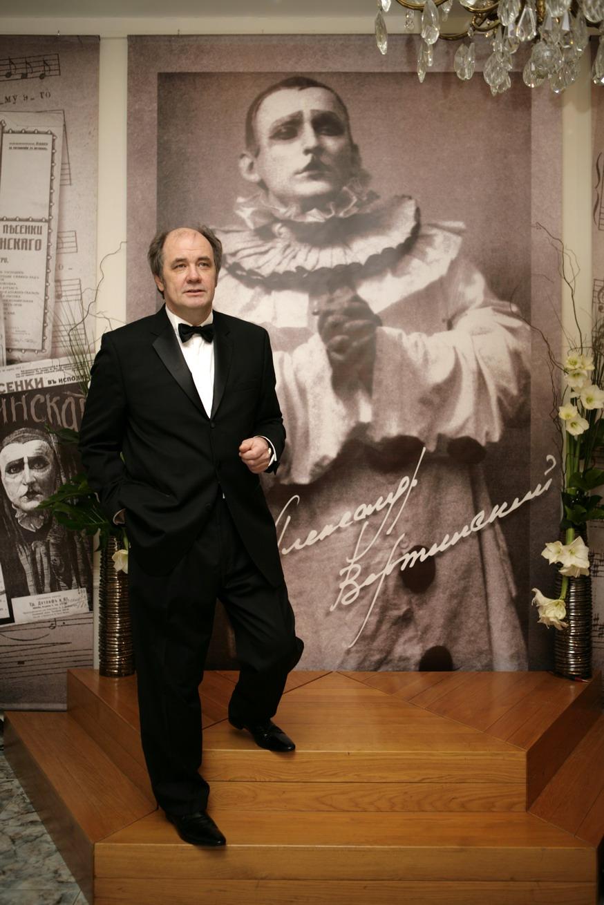 В Киеве откроют памятник Александру Вертинскому