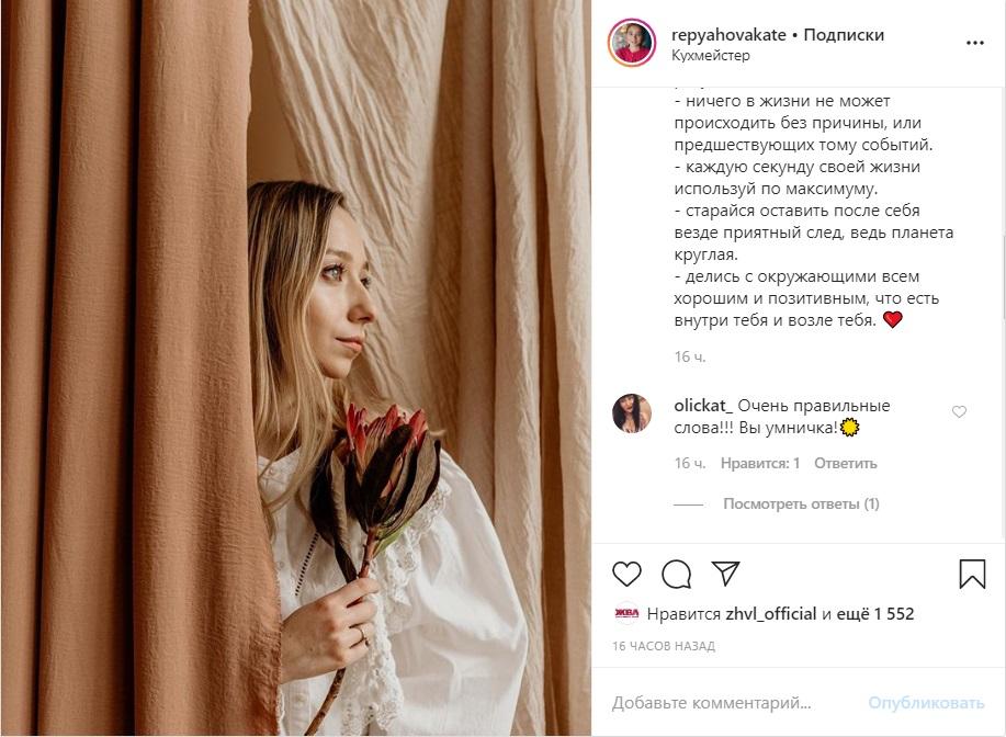 Невеста Виктора Павлика призналась, может ли женщина зависеть от мужчины