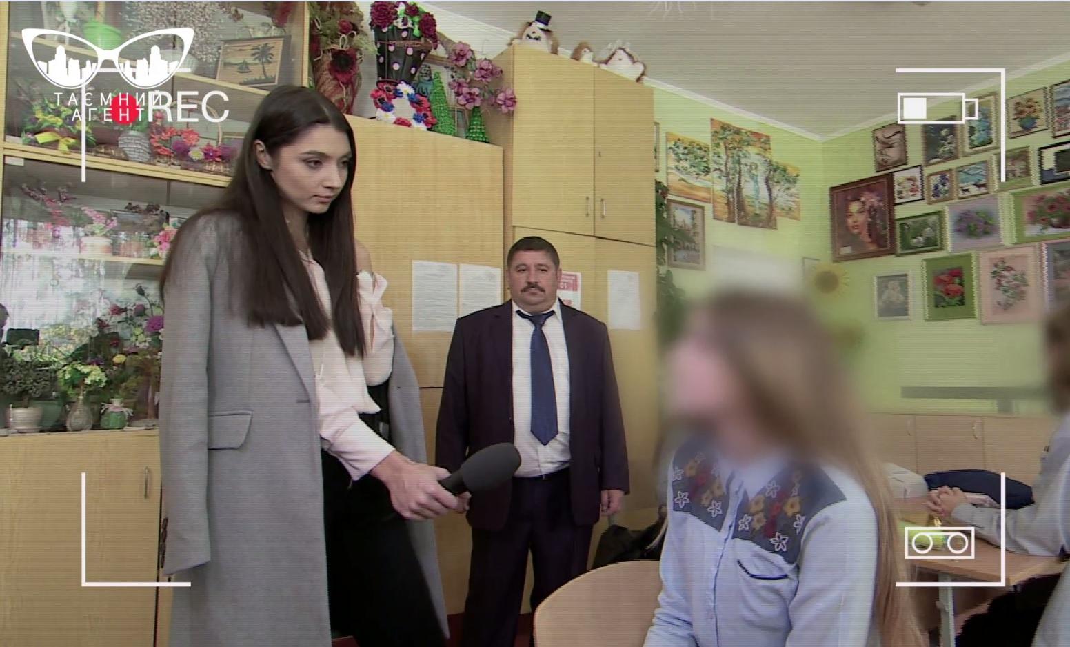 Буллинг в украинских школах: правда или вымысел?
