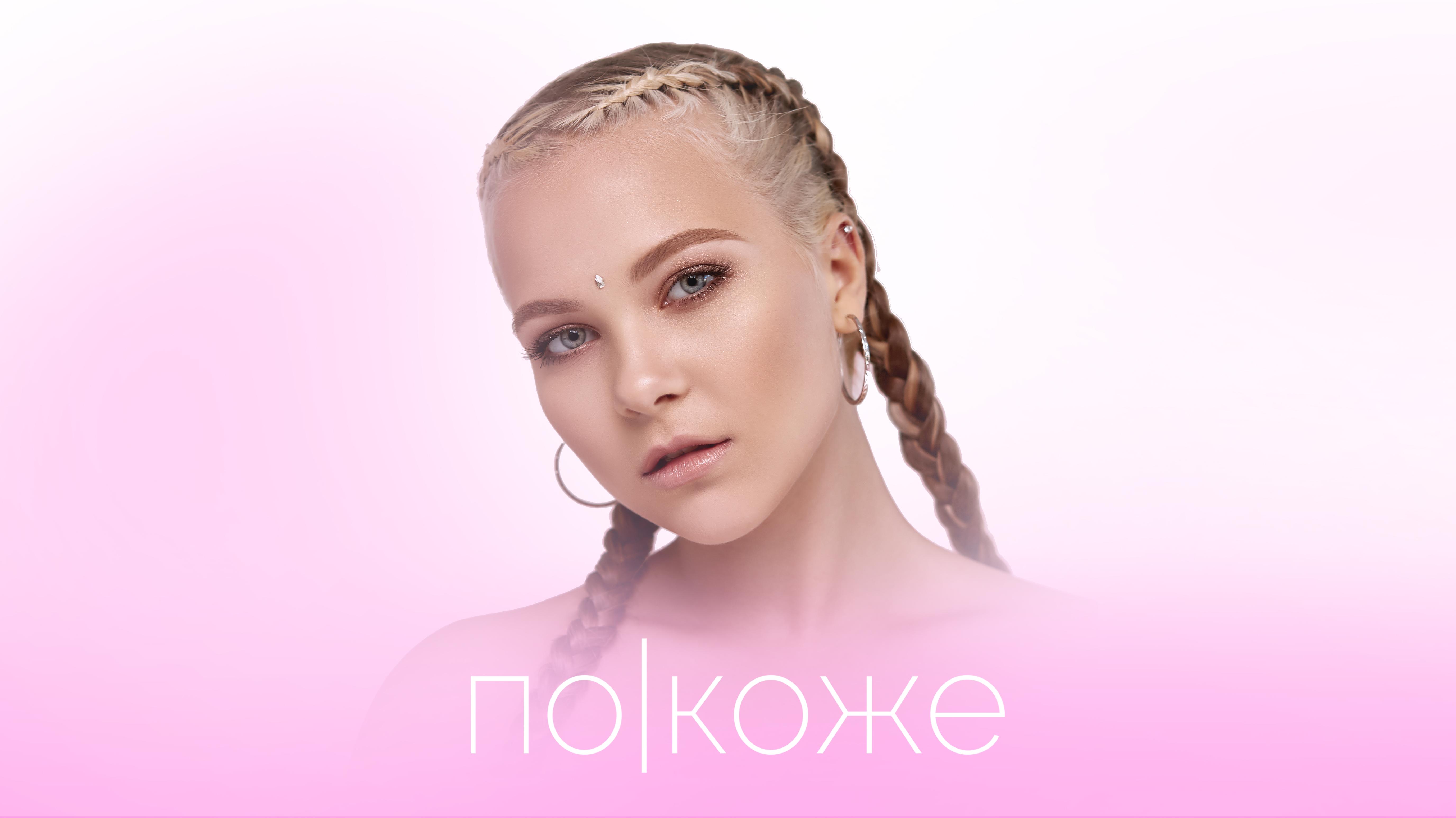 Вероника Коваленко презентовала песню о подростковой любви