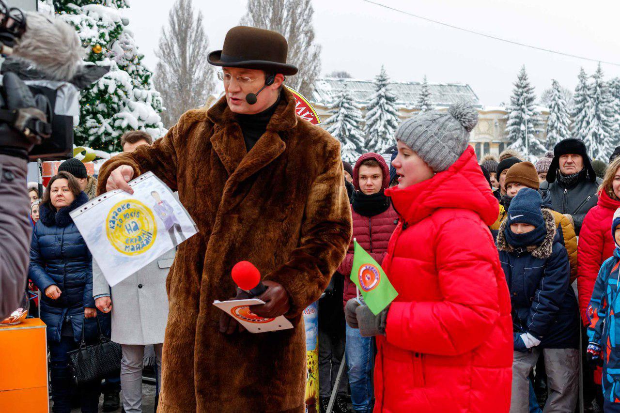 Игорь Кондратюк в юбилейной программе
