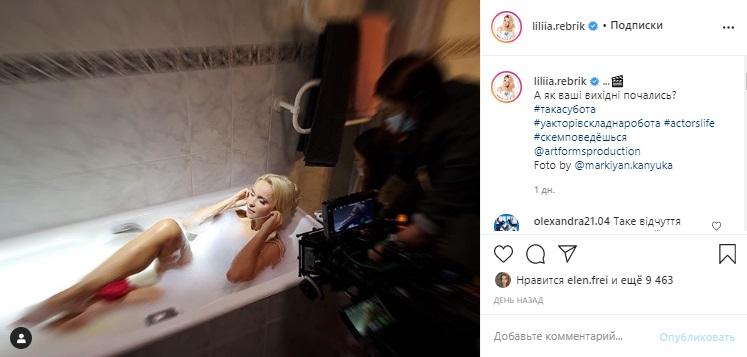 Лилия Ребрик поразила откровенным кадром из ванной