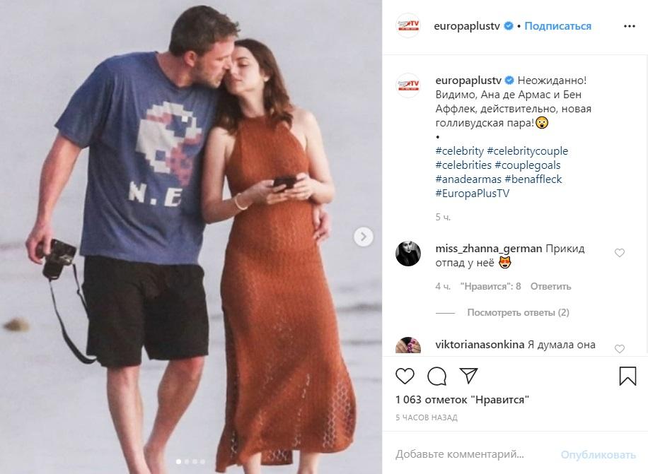 Новая пара: Бена Аффлека застали на пляже с