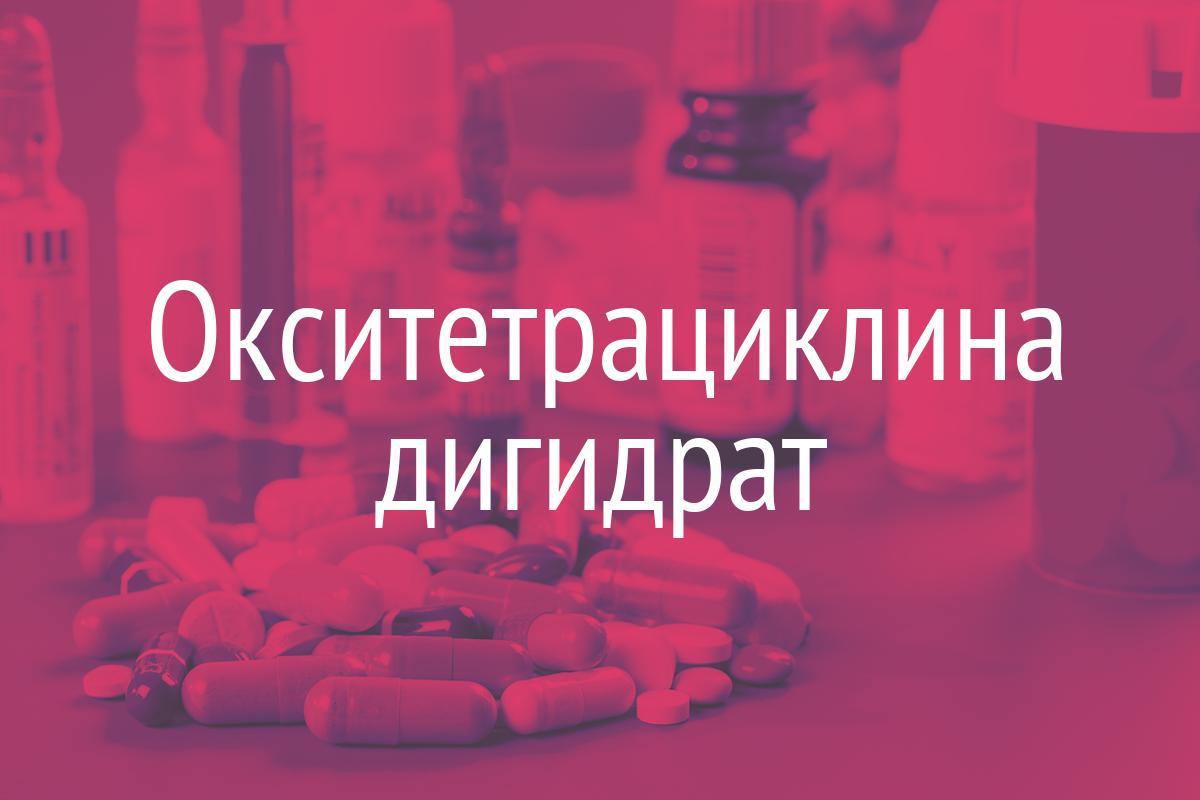 инструкция таблеток авамигран