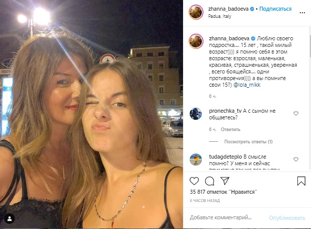 Жанна Бадоева показала подросшую дочь