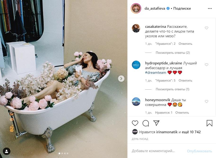 Невероятная: Астафьева показала новые соблазнительные фото и очаровала Сеть
