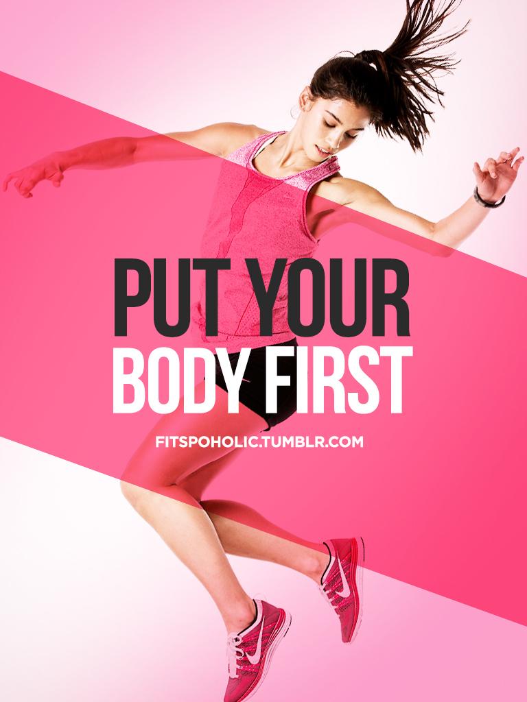Твое тело на первом месте!