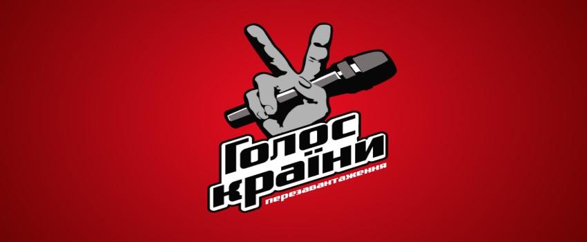 На Украине появился свой эстрадный поп (ВИДЕО)