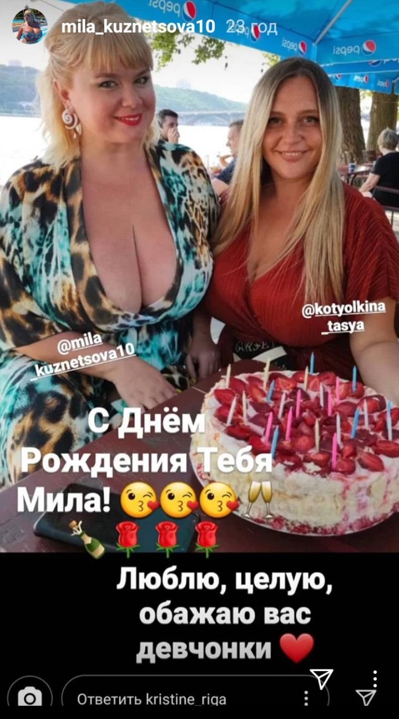 Вот это образ: Пышногрудая модель Мила Кузнецова погуляла в откровенном наряде