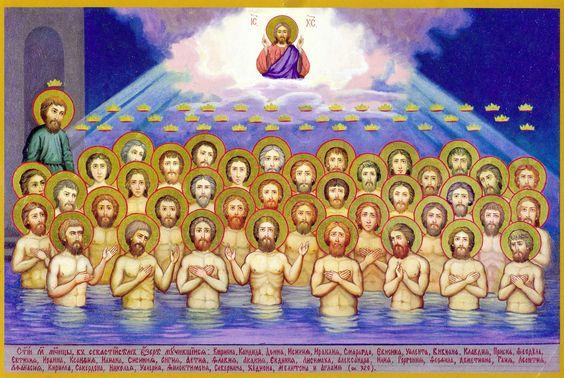 Что можно и нельзя делать в День 40 святых?