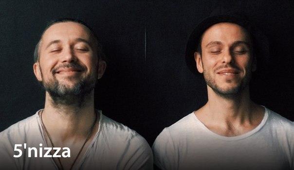 Группа 5'Nizza порадовала поклонников незабываемым концертом в Киеве