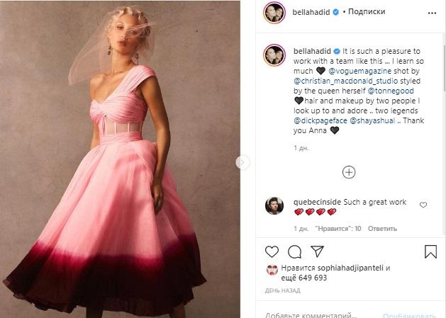 Белла Хадид показала фото в образе невесты
