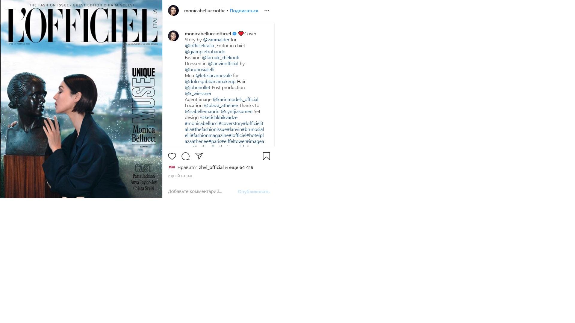 Быть секс-бомбой в 55: Беллуччи показала горячие фото для глянца