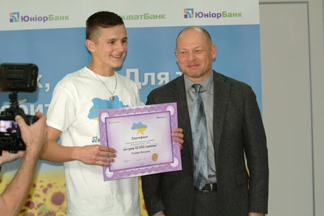 Черновицкий школьник стал украинским финансовым гением
